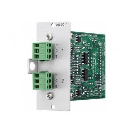 TOA AN-001T - Module de controle automatique du bruit ambiant